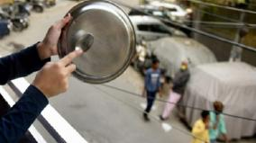 people-said-how-taali-thalli-clapping-and-clanging-utensils-to-honour-frontline-health-workers-will-help-eradicate-the-virus