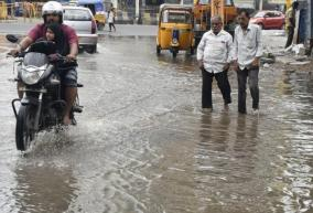 heavy-rain-chance-for-12-districts