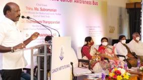 minister-ma-subramanian-on-organ-donation