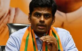 cant-apologize-for-complaint-against-e-board-bjp-state-president-annamalai