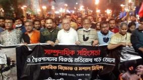 bangladesh-ruling-party-rallies-for-hindus-after-deadly-violence