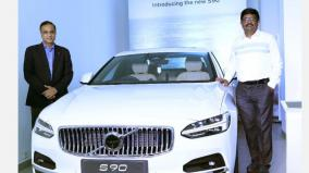 volvo-introduces-2-new-cars