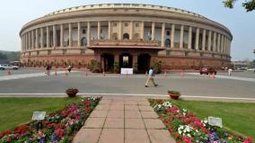 winter-session-of-parliament-likely-from-fourth-week-of-november