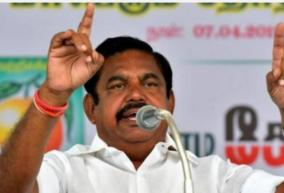 will-aiadmk-continue-to-intimidate-volunteers-in-the-name-of-anti-corruption-probe-eps-strongly-condemns