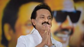 dmk-won-in-local-election