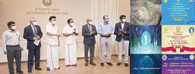 cm-stalin-launched-two-websites