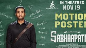 santhanam-starring-sabapathy-release-date-announced