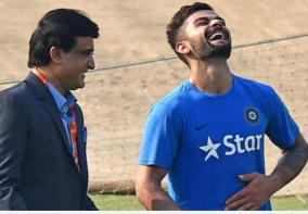 it-was-his-individual-decision-no-pressure-from-bcci-ganguly-on-kohli-relinquishing-t20-captaincy