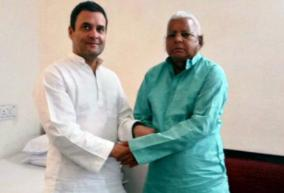 bihar-s-mega-alliance-split-lalu-congress-contest-separately-in-bypolls-for-2-assembly-seats