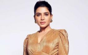 samantha-ruth-prabhu-could-simply-seek-apology-rather-than-filing-defamation-cases-says-court