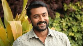 suriya-reply-for-super-star-title-issue
