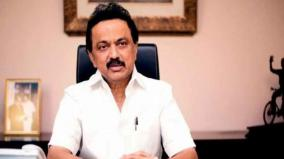 diwali-bonus-for-tn-government-staffs