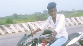 accident-in-ariyalur
