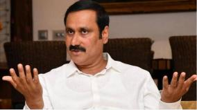 plot-to-assassinate-bamaka-devamani-the-real-culprits-should-not-be-spared-anbumani