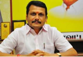 no-need-to-answer-the-alphabets-minister-senthilpalaji-shows-the-question-about-annamalai