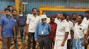 northern-worker-fatal-incident