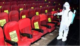 100-access-to-theaters-chief-minister-stalin-s-announcement