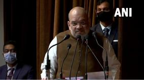 amit-shah-while-addressing-members-of-jammu-kashmir-youth-club
