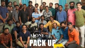 mohanlal-starring-alone-shooting-finished-in-18-days