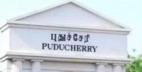 first-enrollment-in-arts-and-science-colleges-in-pondicherry