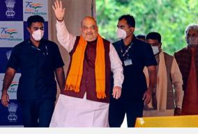 time-for-sidelining-people-of-jammu-has-come-to-an-end-says-amit-shah