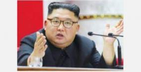 missile-tests-concerning-urges-dialogue
