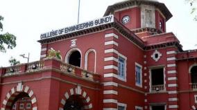 no-reservation-followed-in-anna-university