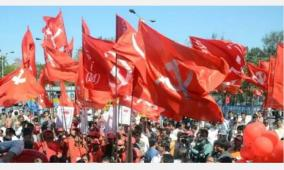kerala-marxist-leaders-question-congress-moral-credibility-in-leading-charge-against-bjp