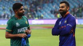 t20-wc-won-t-be-easier-just-because-pakistan-defeated-india-babar-azam