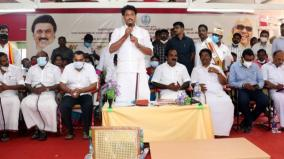 home-seeking-education-program-needs-volunteers-minister-anbil-mages-request