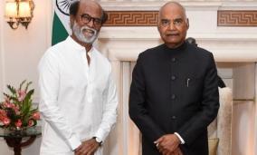 rajinikanth-meets-president-ramnath-kovind