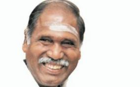 pudhuchery-all-ration-card-holders-to-get-2-kg-sugar-10-kg-rice
