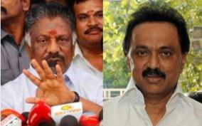 ops-insists-cm-stalin-to-take-measures-to-stop-over-crowding-and-further-control-corona-spread-after-festival-season