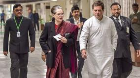 2022-assembly-polls-sonia-gandhi-to-hold-meet-with-core-congress-leaders-in-delhi-today