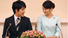 japans-princess-mako-marries-commoner-loses-royal-status