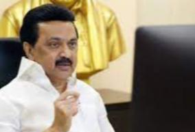 northeast-monsoon-cm-mk-stalin-meeting-with-district-collectors