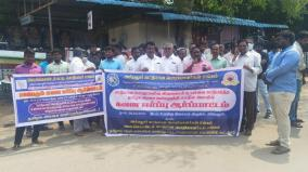 construction-material-prices-engineers-association-demonstration