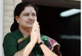 1-week-tour-of-the-southern-districts-sasikala-in-a-car-fitted-with-the-aiadmk-flag