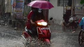 heavy-rain-chance-for-9-districts