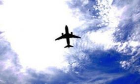 coimbatore-to-hyderabad-special-flight-tourism-booking-starts-on-behalf-of-irctc