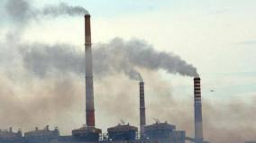 poovulagin-nanbargal-research-about-tn-thermal-power-plants