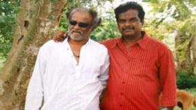 raj-bagadhur-interview-about-dada-saheb-phalke-award-for-rajinikanth
