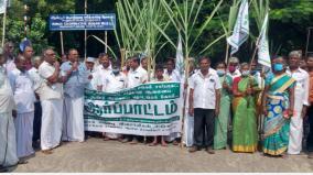 start-cane-crushing-at-ambur-cooperative-sugar-mill-sugarcane-farmers-demand