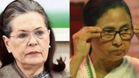 we-cant-wait-for-congress-indefinitely-to-unite-opposition-against-bjp-tmc