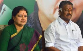 the-opinion-expressed-by-the-ops-about-sasikala-is-divisive-in-the-aiadmk