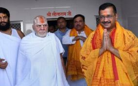 free-pilgrimage-to-ayodhya-for-delhi-people