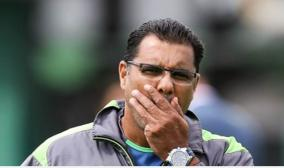 waqar-younis-apologises-for-his-namaz-comment-says-sports-unites-people