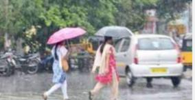 new-depression-in-the-bay-of-bengal-heavy-rain-in-coastal-districts