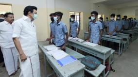 govt-school-inspection-at-kadappakkam