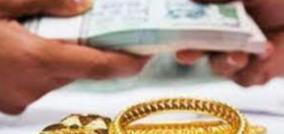 gold-jewelery-loan-of-rs-23-51-crore-at-arani-nagar-co-operative-bank